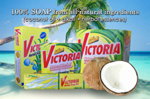 Victoria philippine green product
