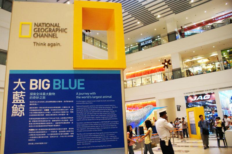 Bluewave-nat-geo