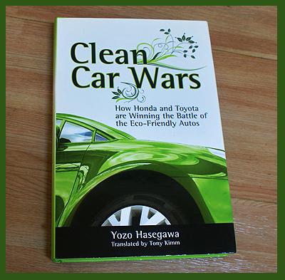 CleanCarWars